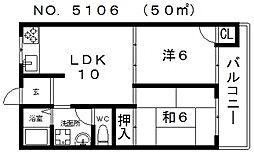光洋一番館[5階]の間取り