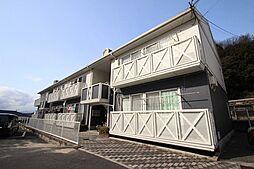 広島県安芸郡府中町山田2丁目の賃貸アパートの外観