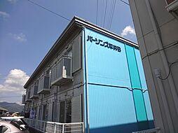 パーソンズ平井B[103号室]の外観
