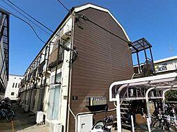 東京都江戸川区北葛西1丁目の賃貸アパートの外観