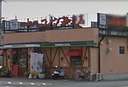 喫茶店・カフェコメダ珈琲店 和歌山大谷店まで549m