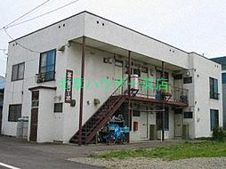 北海道札幌市東区東苗穂一条1丁目の賃貸アパートの外観