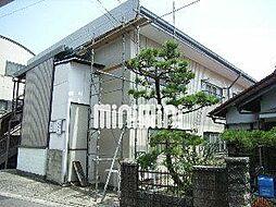 愛勇荘[1階]の外観