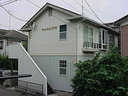 神奈川県横浜市鶴見区北寺尾6丁目の賃貸アパートの外観