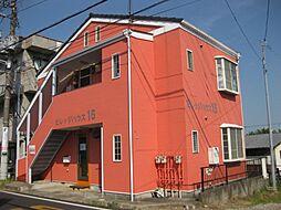 ビレッジハウス15[101号室]の外観