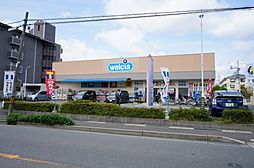 兵庫県伊丹市中野西2丁目の賃貸アパートの外観