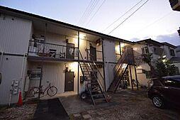 明和荘[1階]の外観