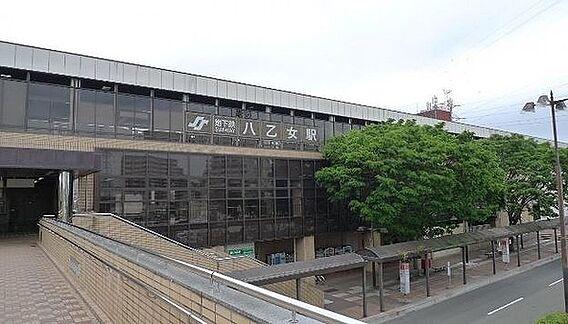 八乙女駅(仙台...