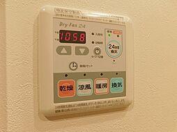 浴室暖房換気乾燥機操作パネル