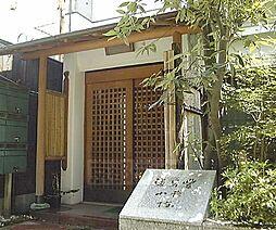 京都府京都市中京区三条通富小路東入中之町の賃貸マンションの外観