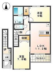 仮)伊豆市柏久保新築アパート[203号室]の間取り