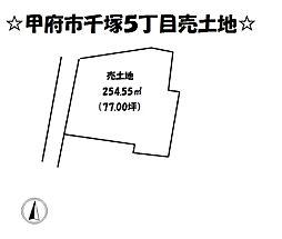 甲府市千塚5丁目