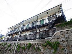 サンヒルズ須磨[203号室]の外観