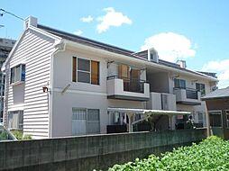 広島県広島市安佐南区西原4丁目の賃貸アパートの外観