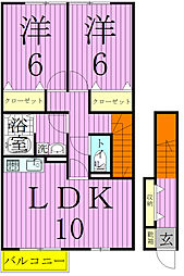 ラナンクレール[2階]の間取り