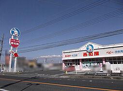 西松屋新庄店