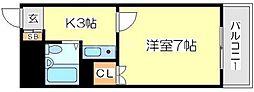 パークハイツ桜ノ宮[3階]の間取り