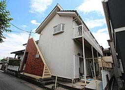 東毛呂駅 2.2万円