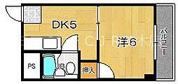 山崎第10マンション[2階]の間取り