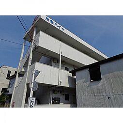 片倉ハイツ[3階]の外観
