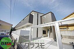 大阪府東大阪市弥生町の賃貸アパートの外観