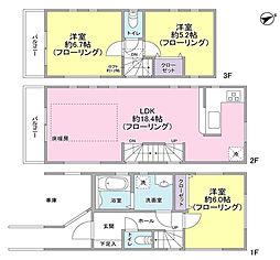 [一戸建] 東京都目黒区東が丘1丁目 の賃貸【/】の間取り