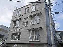 サンコーポみどり[3階]の外観