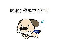 春日井駅 1,280万円