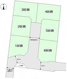 所沢市中新井1丁目・全6区画 建築条件なし土地 5区画