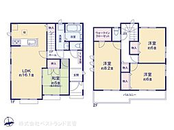 新松戸駅 4,180万円