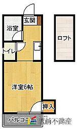 メゾン渡辺[2階]の間取り