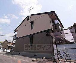 京都府京都市西京区嵐山宮ノ前町の賃貸アパートの外観