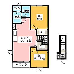 メゾンウィッシュA B[2階]の間取り