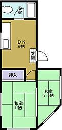 長井マンション[4階]の間取り