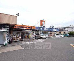 京都府宇治市五ケ庄の賃貸マンションの外観