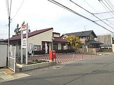 加古川備後郵便局 徒歩約1分