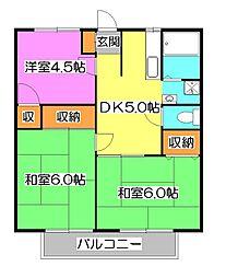 サンシティ竹丘[2階]の間取り