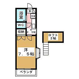 T&O[2階]の間取り