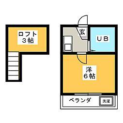 グレイスタカホ[2階]の間取り
