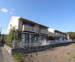 京都府京都市北区上賀茂津ノ国町の賃貸アパートの外観