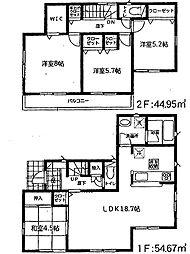 取手市台宿第2 新築住宅