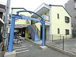兵庫県神戸市灘区宮山町3丁目の賃貸アパートの外観