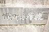 周辺,ワンルーム,面積20.16m2,賃料5.7万円,JR山陽本線 広島駅 徒歩17分,広島電鉄9系統 家庭裁判所前駅 徒歩3分,広島県広島市中区上幟町