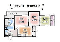 ホワイトエステート[2階]の間取り
