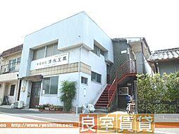 鶴里駅 2.0万円
