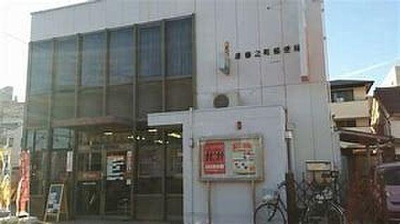 堺柳之町郵便局...