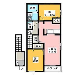 ソル・サリエンテ[2階]の間取り