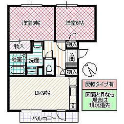 プレンティナカヤマ[206号室号室]の間取り