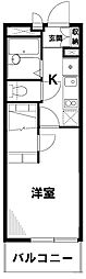 ソフィアハイツ2[1階]の間取り