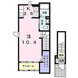 サンリット ハウス[2階]の間取り